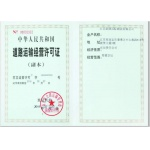 Road transport business license